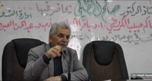 موضوعة النقد عند الدكتور عناد غزوان