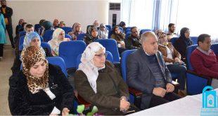 جامعة بغداد تستضيف تدريسي من كلية التربية الاساسية جامعة الكوفة