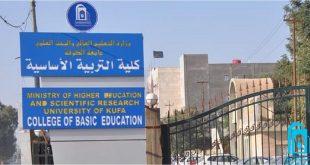 انطلاق الاجتماع الأول لمجلس قسم اللغة العربية في كلية التربية الاساسية