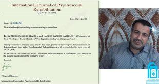 تدريسي في كلية التربية الأساسية ينشر بحثا علميا في مجلة عالمية