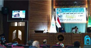 جامعة الكوفة تختتم فعاليات مؤتمرها الدولي الافتراضي للاحتفاء بيوم اللغة العربية