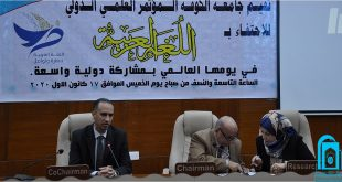 Scientific symposium at the Faculty of Basic Education and honoring its professors, staff and students