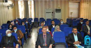 كلية التربية الأساسية تحتفي باليوم العالمي للغة العربية